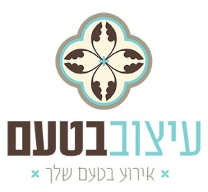 uriel_logo_final2