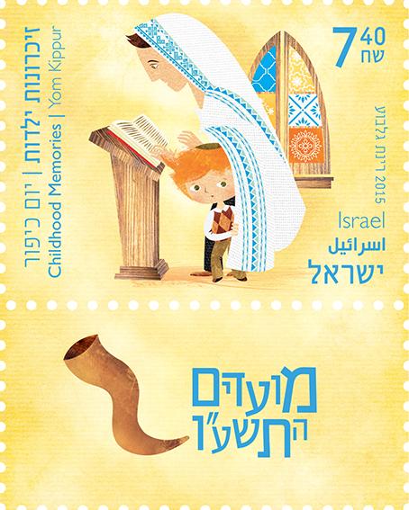 yom_kippur_hadmayaRGB