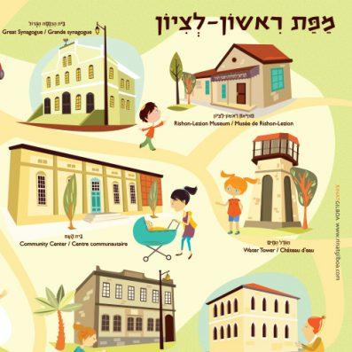 Rishon Lezion map