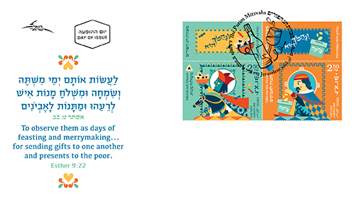 PURIM_envelope_hadmaya_final-2_LR