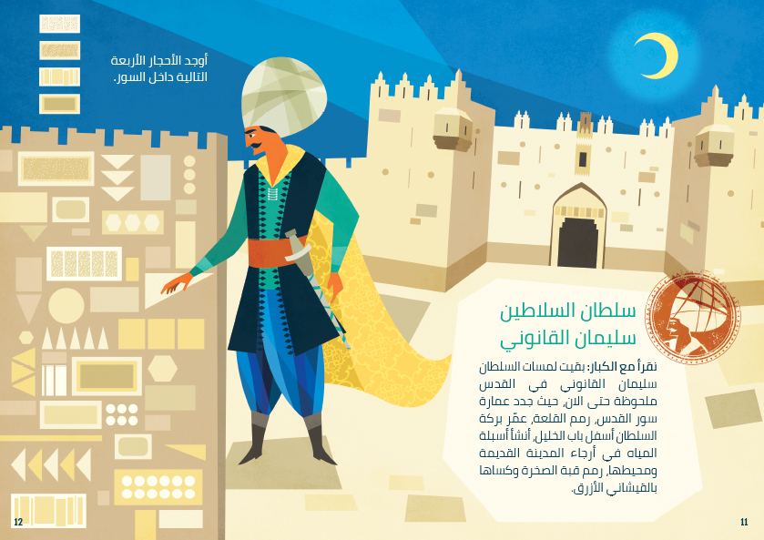 TOD_arabic_suliman_LR