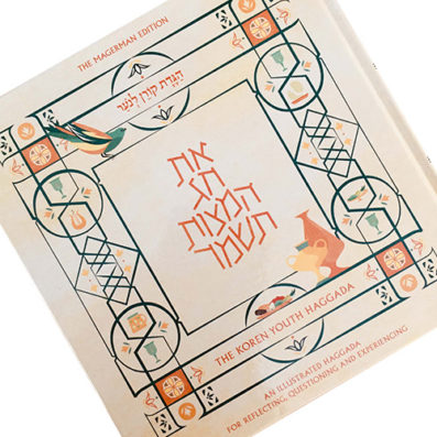 Koren Youth Haggadah