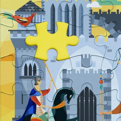 פאזל מצודה – מגדל דוד
